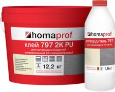 Homa Homaprof 797 2K PU клей для напольных покрытий универсальный полиуретановый