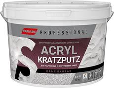 Parade Professional S110 Acryl Kratzputz декоративная акриловая штукатурка камешковая