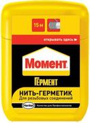 Момент Гермент нить-герметик для резьбовых соединений