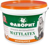 Фаворит ВД-АК-20 ИС Mattlatex краска интерьерная акриловая водно-дисперсионная моющаяся