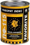 Фаворит ГФ-021 Люкс грунтовка антикоррозионная защита металла