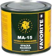 Фаворит МА-15 краска масляная