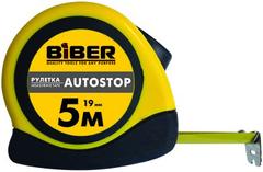 Рулетка Бибер Autostop