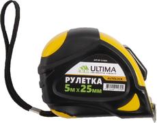 Рулетка с автоматической фиксацией Ultima Autolock