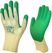 Перчатки Торро Лайт