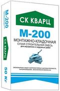 СК Кварц М-200 сухая строительная смесь монтажно-кладочная