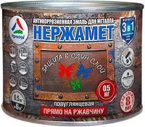 Краско Нержамет Прямо на Ржавчину антикоррозионная эмаль для металла