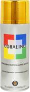 East Brand Coralino акриловая аэрозольная краска металлик