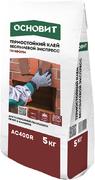 Основит Печформ AC 400 R термостойкий клей беспылевой экспресс