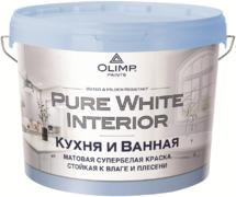 Олимп Pure White Interior краска стойкая к влаге и плесени для кухонь и ванных комнат