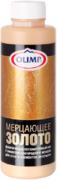 Олимп Мерцающее Золото декоративный перламутровый лак
