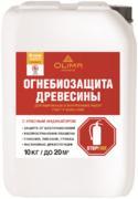 Олимп огнебиозащита II группа