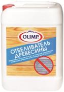 Олимп состав для отбеливания и дезинфекции поверхности древесины