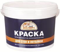 Эксперт ВД-АК-1180 М акриловая водоэмульсионная краска для потолков и стен