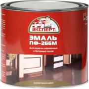 Эксперт ПФ-266 М алкидная эмаль для окраски деревянных и бетонных полов