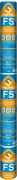Спанлайт FS отражающая паро-гидроизоляция