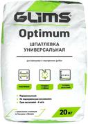 Глимс Optimum шпатлевка универсальная для внешних и внутренних работ