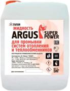 Галан Argus Super Power жидкость для промывки системы отопления и т/обменников