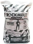 Rockmelt Гранит гранитная крошка
