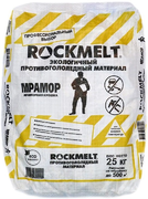 Rockmelt Мрамор мраморная крошка