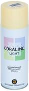 East Brand Coralino Light декоративная аэрозольная краска