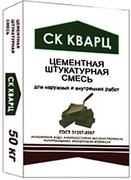 СК Кварц цементная штукатурная смесь