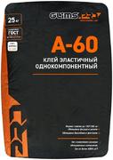 Глимс A-60 клей эластичный однокомпонентный