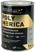 Глимс-Pro Polymerica универсальная полимерная краска