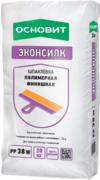 Основит Эконсилк PP 38 W шпаклевка полимерная финишная