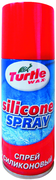 Turtle Wax Silicone Spray спрей силиконовый
