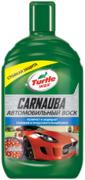 Turtle Wax Carnauba автомобильный воск