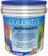 Mapei Colorite Performance краска для защиты бетона