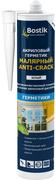 Bostik Малярный Anti-Crack акриловый герметик