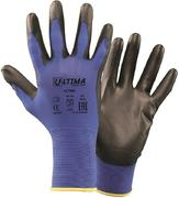 Перчатки трикотажные нейлоновые с полиуретановым покрытием Ultima 640