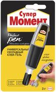 Супер Момент Perfect Pen секундный клей