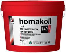 Homa Homakoll Prof 149 клей для коммерческих ПВХ-покрытий