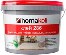 Homa Homakoll 286 клей фиксатор для гибких напольных покрытий