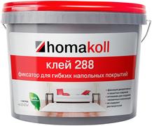 Homa Homakoll 288 клей фиксатор для гибких напольных покрытий