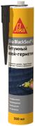 Sika Blackseal-3 битумный клей-герметик