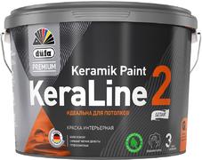 Dufa Premium Keraline Keramik Paint 2 краска интерьерная
