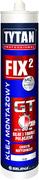 Титан Professional Fix2 GT монтажный клей
