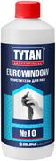 Титан Professional Eurowindow №10 очиститель для ПВХ