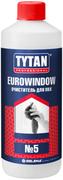Титан Professional Eurowindow №5 очиститель для ПВХ