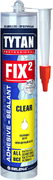 Титан Professional Fix2 Clear клей-герметик универсальный
