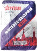Русеан М-200 монтажно-кладочная смесь