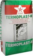 Русеан Termoplast-M теплоизолирующая гипсовая штукатурная смесь