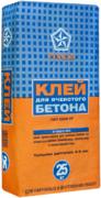 Русеан клей для ячеистого бетона