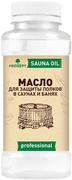 Просепт Sauna Oil масло для защиты полков в саунах и банях