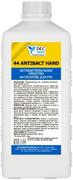 Dec Prof 44 Antibact Hand антибактериальная жидкость антисептик для рук