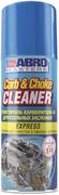 Abro Masters Carb & Choke Cleaner Express очиститель карбюратора и дроссельных заслонок
